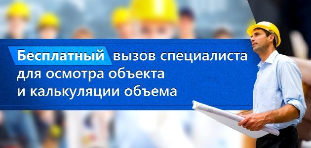 Доставка бетона по Калининграду